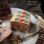 冬の石けんrecipe【レトロ・ケーキ】