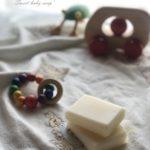 手立ての石けん【Sweet baby soap】